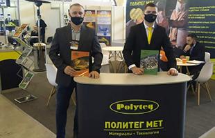 ЛИТЭКС-20 г. Днепр